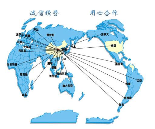 百乐源全球销售网络