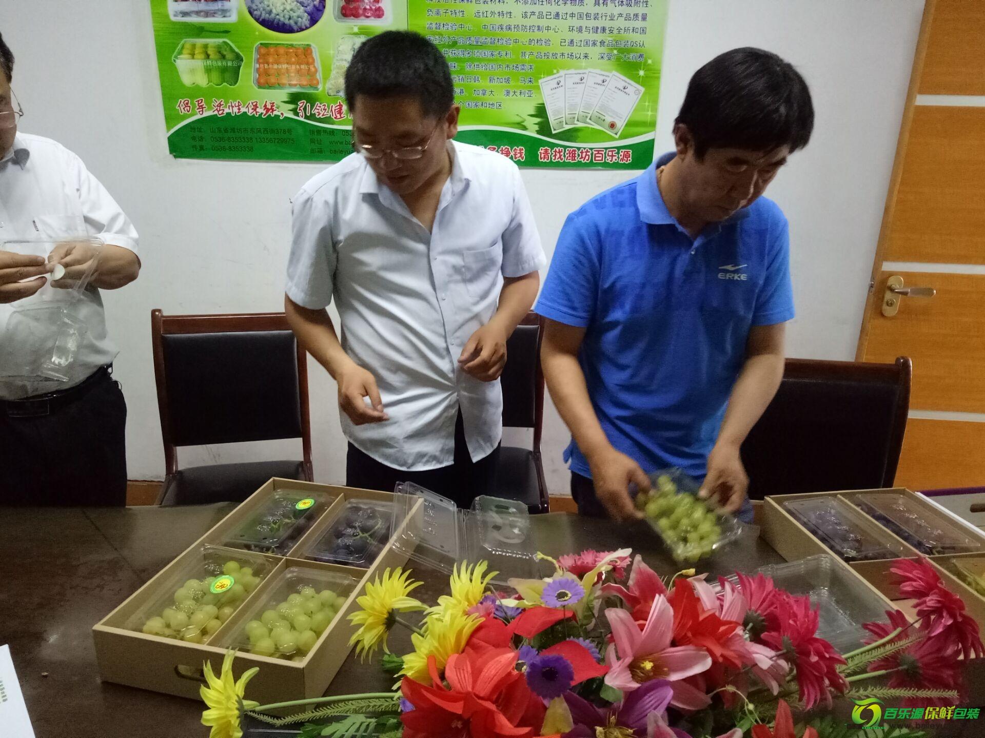 6月7日临沂仲总深入了解百乐源保鲜技术并达成合作!
