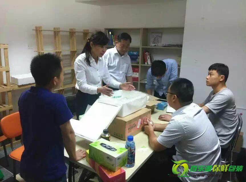 百乐源团队实地考察日照蓝莓湾种植基地并走访青岛云际天马总部