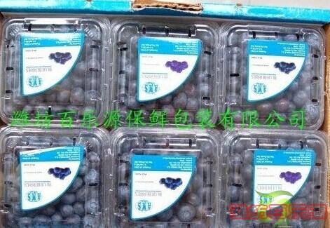 供应蓝莓专用物理活性beplay体育登陆盒