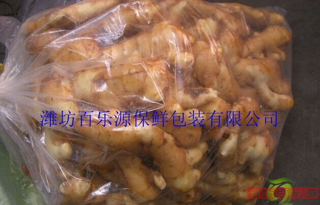 生姜专用物理活性保鲜袋