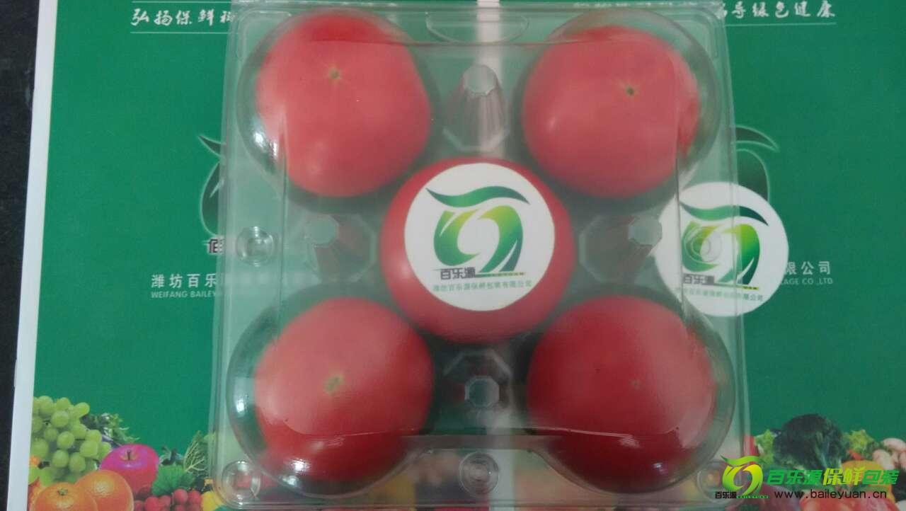 番茄专用物理活性beplay体育登陆盒