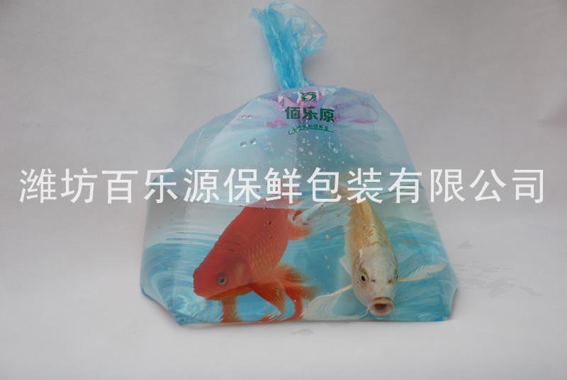 活鱼专用呼吸袋