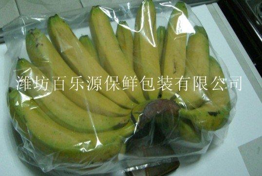 香蕉的采收和储藏技术指导